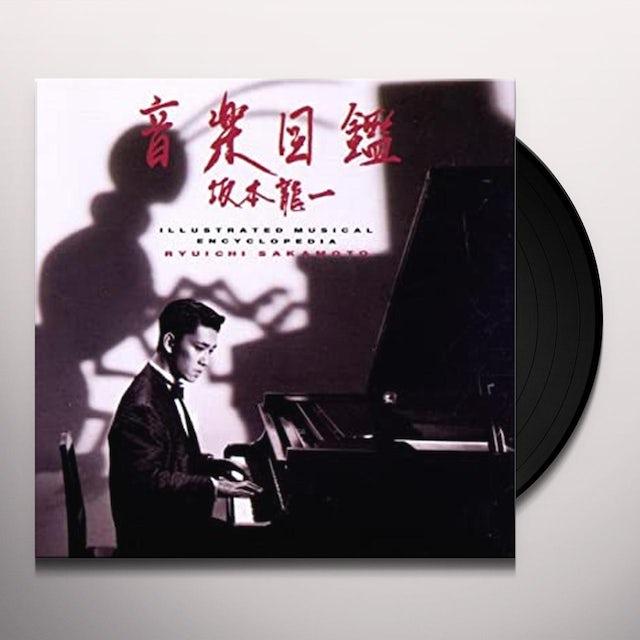 Ryuichi Sakamoto ILLUSTRATED MUSICAL ENCYCLOPEDIA Vinyl Record