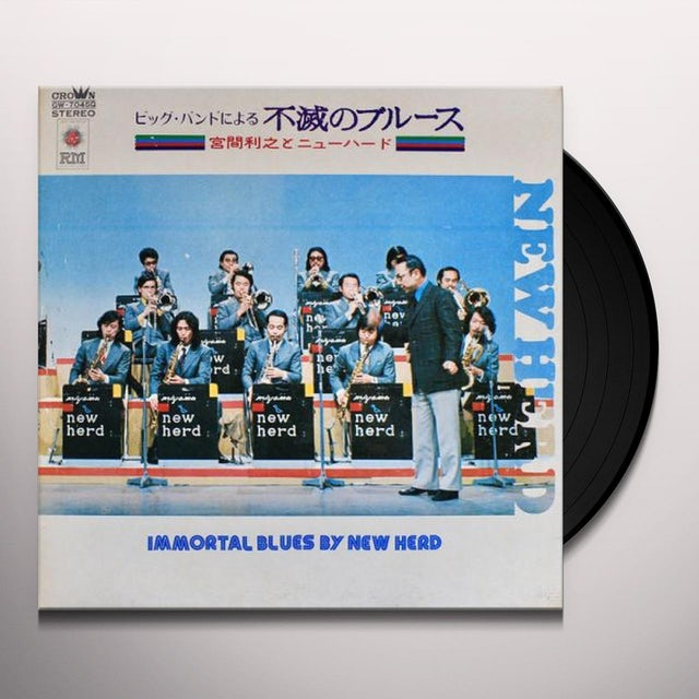 Toshiyuki Miyama / Newhard