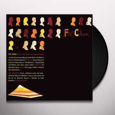 Fol Chen PART 1: JOHN SHADE YOUR FORTUNES MADE Vinyl Record