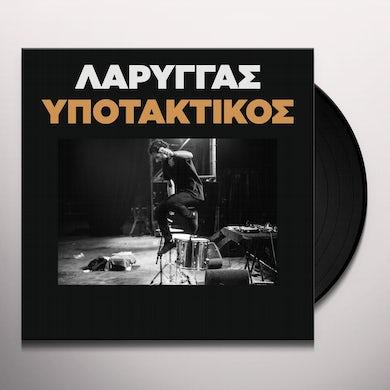 Larry Gus KERKIS (JUDAS-TREE) Vinyl Record