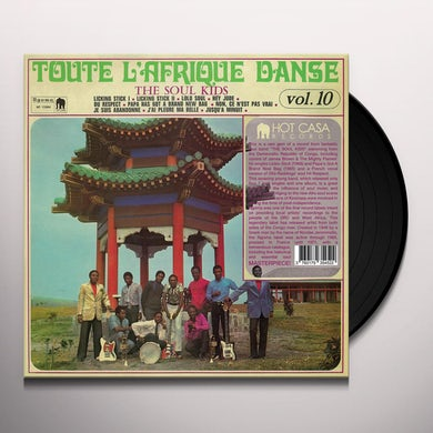 Soul Kids TOUTE L'AFRIQUE DANSE 10 Vinyl Record