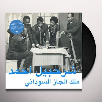 Sharhabil Ahmed KING OF SUDANESE JAZZ Vinyl Record