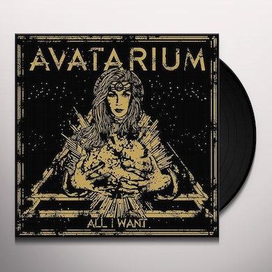 Avatarium ALL I WANT Vinyl Record - UK Release