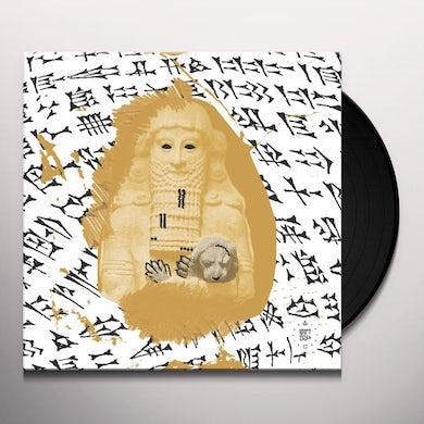 Simple Symmetry GILGAMESH Vinyl Record