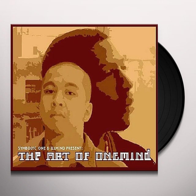 S1 & Illmind ART OF ONE MIND (GER) Vinyl Record