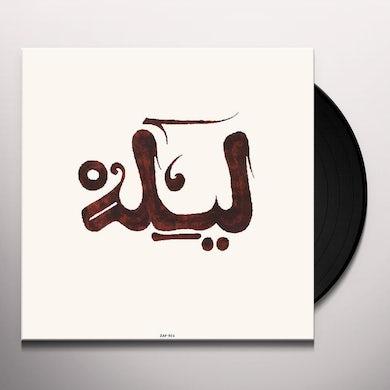 LILA Vinyl Record
