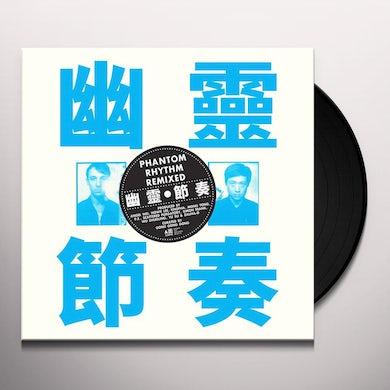 Gong Gong Gong Iii PHANTOM RHYTHM REMIXED Vinyl Record