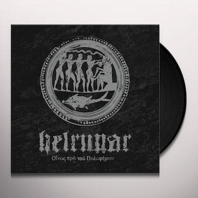 FRAGMENTS - A MYTHOLOGICAL EXCAVATION Vinyl Record