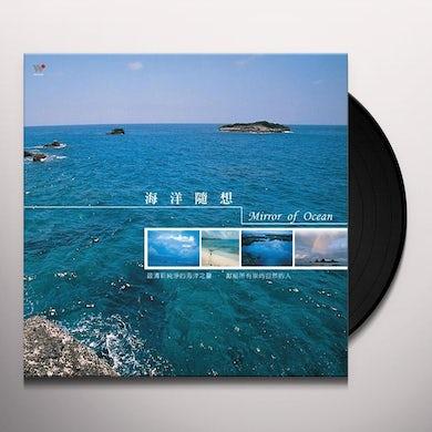 MIRROR OF OCEAN / VARIOUS Vinyl Record