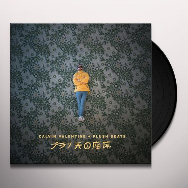Calvin Valentine PLUSH SEATS Vinyl Record