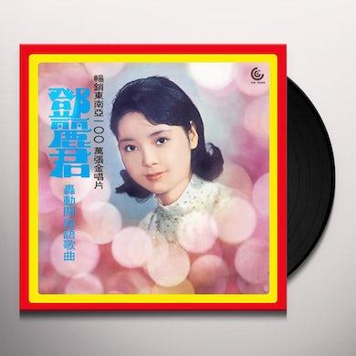 FUKIEN LANGUAGE (180G) Vinyl Record