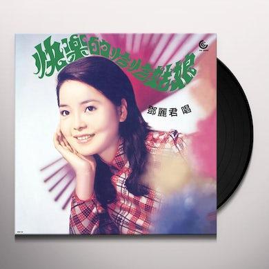 Teresa Teng HAPPY GIRL Vinyl Record