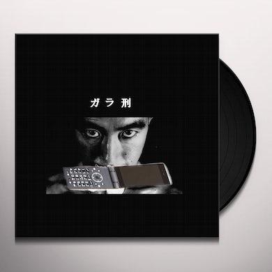 GALA-KEI Vinyl Record