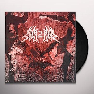 Shin To Shin Vinyl Record