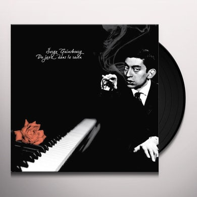 Serge Gainsbourg DU JAZZ DANS LE RAIN Vinyl Record