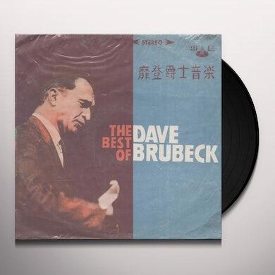 BEST OF DAVE BRUBECK Vinyl Record