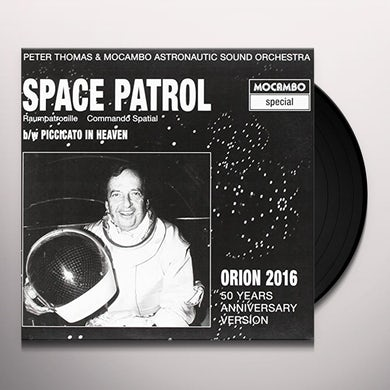 Peter Thomas / Mocambo Astronautic Sound Orchestra SPACE PATROL: ORION 2016 / Original Soundtrack Vinyl Record