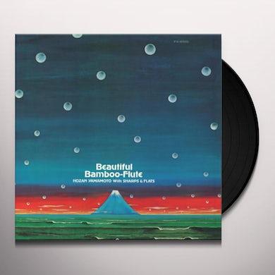 Hozan Yamamoto BEAUTIFUL BAMBOO-FLUTE Vinyl Record
