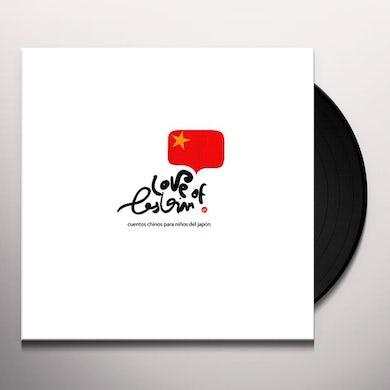 Love of Lesbian CUENTOS CHINOS PARA NINOS DEL JAPON Vinyl Record