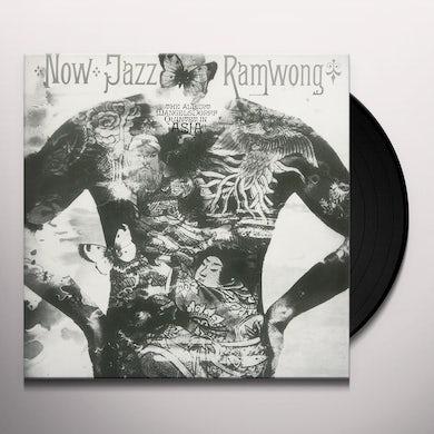 Albert Mangelsdorff NOW JAZZ WAMWONG Vinyl Record