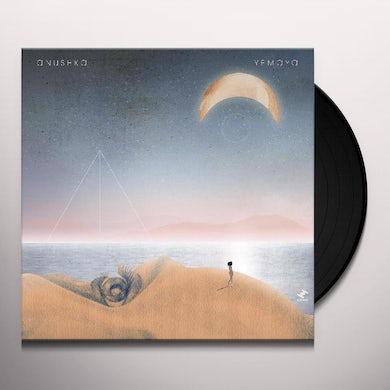 Anushka YEMAYA Vinyl Record