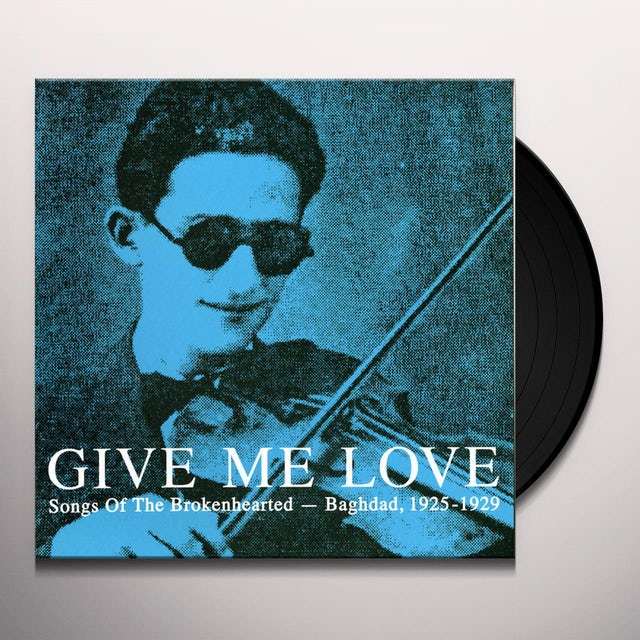 Give Me Love / Various