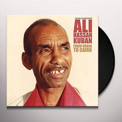 Ali Hassan Kuban FROM NUBIA TO CAIRO Vinyl Record