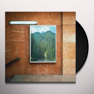 EXEK AHEAD OF TWO THOUGHTS Vinyl Record