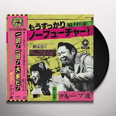 Group Tamashii MOU SUKKARI NO FUTURE Vinyl Record