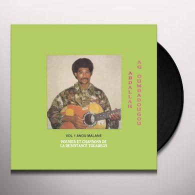 ANOU MALANE Vinyl Record