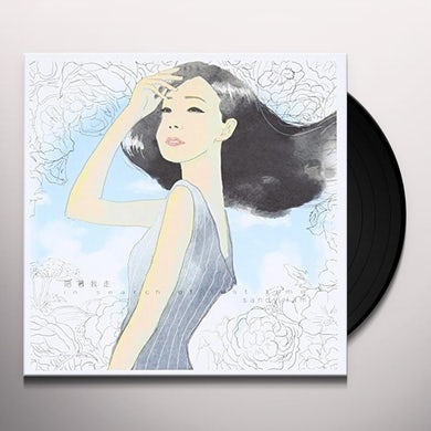 Sandy Lam IN SEARCH OF LOST TIME Vinyl Record
