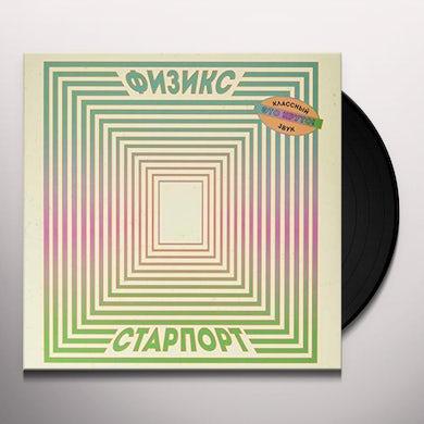 Physics STARPORT Vinyl Record