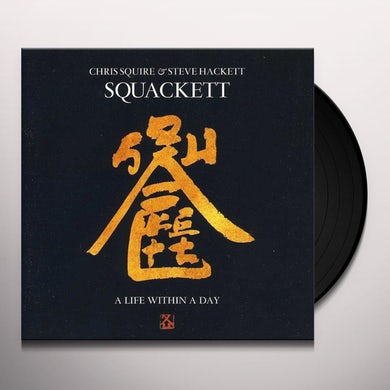 Squackett LIFE WITHIN A DAY Vinyl Record