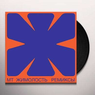 Mumiy Troll JIMOLOST REMIXES Vinyl Record