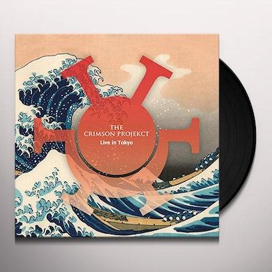 Crimson Projekct LIVE IN TOKYO Vinyl Record