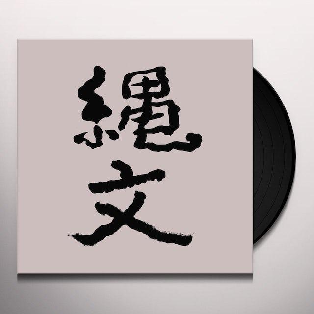 Akira Sakata / Manuel Mota / Mathieu Calleja