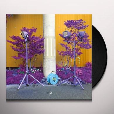 Eiko Ishibashi & Darin Gray ICHIDA Vinyl Record