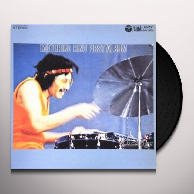 Motohiko Hino FIRST ALBUM Vinyl Record
