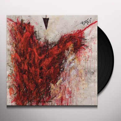 Aliquid KRIEGSPIEL Vinyl Record