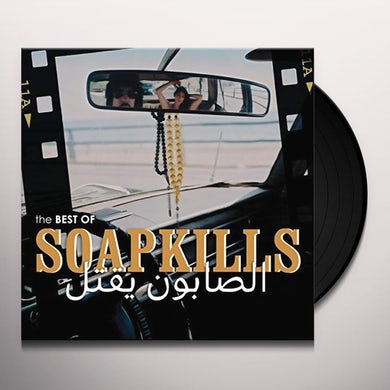 BEST OF SOAPKILLS Vinyl Record