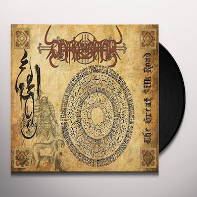 DARKESTRAH GREAT SILK ROAD Vinyl Record