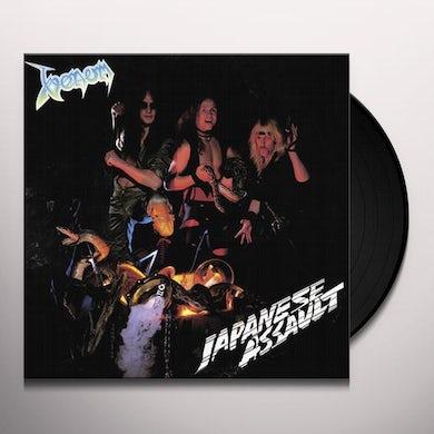 Venom Japanese assault Vinyl Record