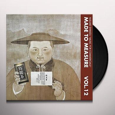 Yasuaki Shimizu MUSIC FOR COMMERCIALS Vinyl Record