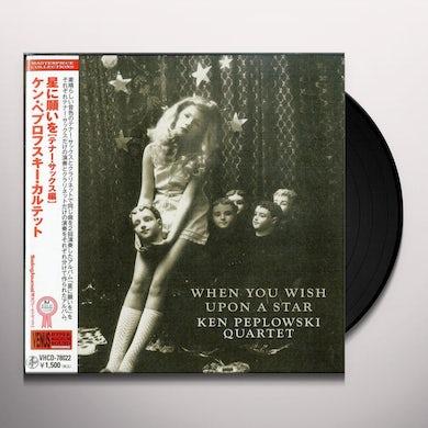 Ken Peplowski WHEN YOU WISH UPON A STAR Vinyl Record