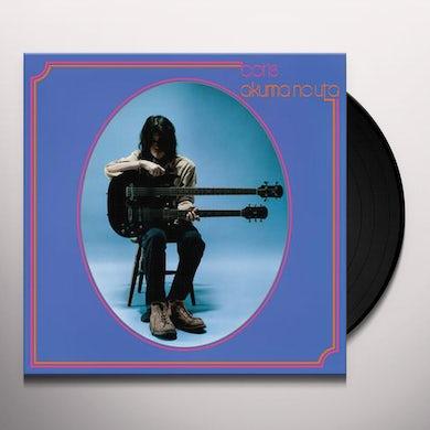 Boris AKUMA NO UTA Vinyl Record