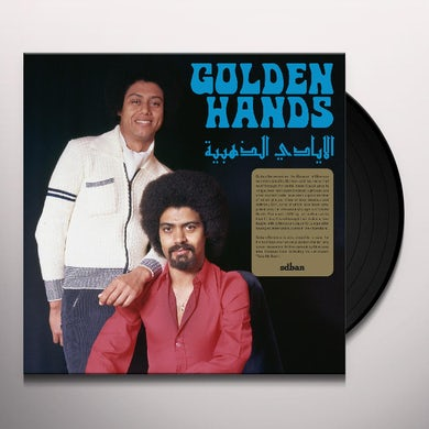 Golden Hands Vinyl Record