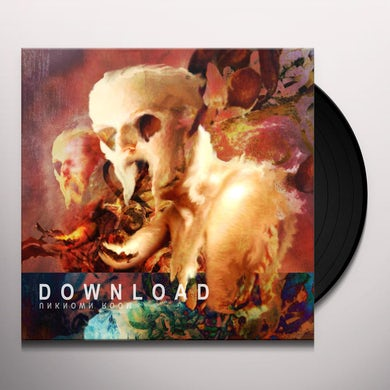 Download UNKNOWN ROOM Vinyl Record