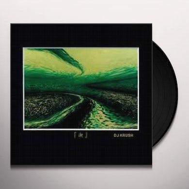 ZEN Vinyl Record