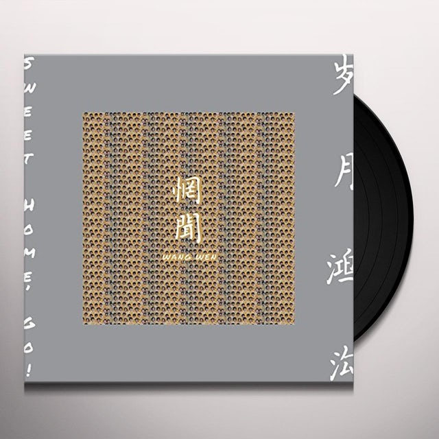 WANG WEN SWEET HOME GO Vinyl Record