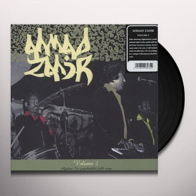 Ahmad Zahir AFGHAN 70S PSYCHEDELIC FOLK-POP 2 Vinyl Record